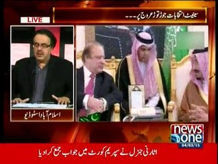Live With Dr Shahid Masood - 4nd March 2015