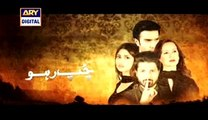 Chup Raho - Episode 27 - Ary Digital Drama - 3rd March 2015 Watch Free All TV Programs. Apna TV Zone