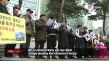 Controversies over Abe's distortion of history 아베 역사왜곡 논란
