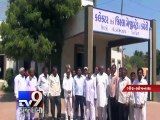 Six government babus accused in Land scam unearthed, Gir Somnath - Tv9 gujarati