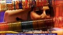 Rung Laaga Promo 1 Faisal Qureshi  and saima New Drama