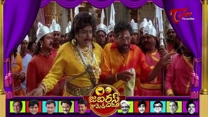 Jabardasth Comedy Scenes 12 || Hilarious Telugu Comedy Scenes Back to Back