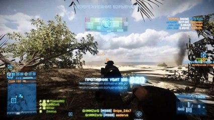 Frag Movie : Mix of Best Clip Battlefield