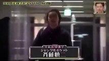 Japanese dinosaur joke - نكتة ديناصور اليابانية - Japon Dinazor Şakası
