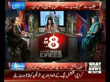 8PM with Fareeha Idrees 05 March 2015