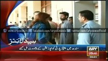 ARY News Headlines 6th March 2015 - GEO News 6 Mar 2015 - Dunya News 06-03-2015