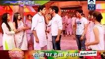 Nisha Aur Kabir Ki Holi!! - Nisha Aur Uske Cousins - 6th March 2015