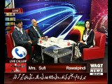 News Lounge 06 March 2015