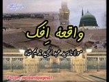 SHAN E AMMI AYESHA R.A BY MOLANA ABDUL MAJEED NADEEM SHAH SB