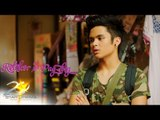 Relaks, It's Just Pag ibig (Si Kiko 16, sobrang in love)
