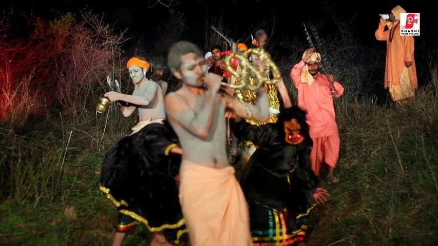 Bhole Ke Kasie Kasie Sathi   Mahant Chhotu Nath Ji   Shiv Bhajan