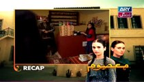 Masoom Episode 82 on ARY Zindagi in High Quality 6th March 2015 - DramasOnline