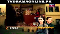Masoom Episode 82 on ARY Zindagi in High Quality 6th March 2015_WMV V9