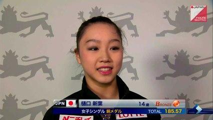 樋口新葉 Wakaba Higuchi - 2015 Junior Worlds FS