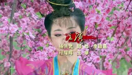 隋唐英雄5 第27集 Heros in Sui Tang Dynasties 5 Ep27