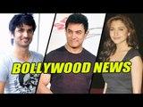 Aamir Khan Was The Original Choice For Detective Byomkesh Bakshi'  Bollywood Gossips  06th Mar 2015