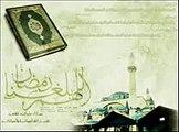 Surah Al-Ḥāqqä   Al-Sudais _ Al-Shuraim