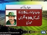 Dunya News - Misbah becomes 4th fastest 5000 runs scoring Pakistani batsman