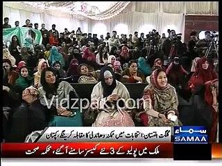 Pervaiz Khattak meri tarah sharif aadmi hai :- Imran Khan