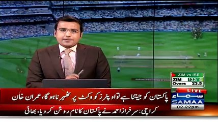 After Pakistan's Worst Defeats against India and WI, What Advises IK gave that Misbah Followed ??