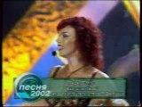 [staroetv.su] Песня года (ОРТ, 2002) Лада Дэнс - Как я любила