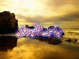 Haqooq Al Ebaad By Shk Tauseef Ur Rehman 1   5