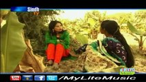 Deewana War By Amanat Ali -Sindh Tv-Sindhi Song - video dailymotion