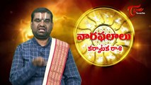 Vaara Phalalu || Mar 08th to Mar 14th 2015 || Weekly Predictions 2015 March 08th to March 14th 2015