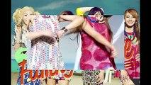 JAZ I.E || 2NE1 - Falling in Love English Cover [Short Ver.]