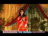 Yara Yara Za Pa Ta - Gul Sanga Pashto New Video Song 2015