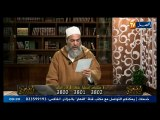 -انصحوني مع الشيخ شمس الدين