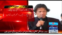 If Judicial Commission Will Not Be Formed Then Azadi Bus Will Be On Roads