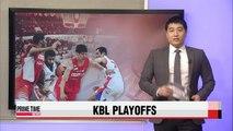 KBL: SK vs. ET Land
