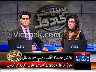 Asif Zardari offers Dy.Chairmanship of Senate to Molana Fazl ur Rehman