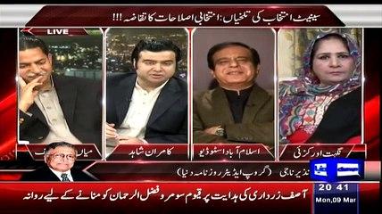 Nighat Orakzai(PPP) Alleges (PTI)Mohsin Aziz For Bribing 4 Crore For Senate Vote In A Live Show