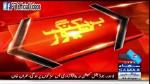 If Judicial Commission Will Not Be Formed Then Azadi Bus Will Be On Roads Imran Khan (March 09, 2015)