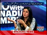 10PM With Nadia Mirza - 9th March 2015