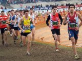 Championnat de France de Cross Country - Les Mureaux