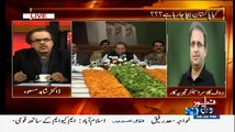 Rauf Klasra Exposes Scandals in which Army is involved