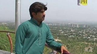 Ameer Niazi Paikhel Singer -