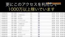 【新曲】BUMP OF CHICKEN ニューシングル『Hello,world! コロニー』フル PV MV LIVE 歌詞 MUSIC VIDEO