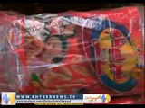 Khyber Watch 313 - Khyber Watch Ep # 313 - Khyber Watch Episode 313 - Khyber Watch With Yousaf Jan Utmanzai 2015