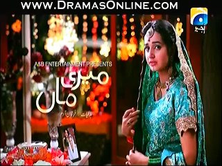 Meri Maa - Episode 234 - March 9, 2015