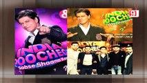Yuvraj Singh Buys Shahrukh Khan In An Auction!