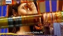 Rung Laaga Drama Promo 2 Neelum Muneer New Drama on Ary Digital - HDEntertainment