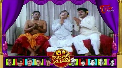 Jabardasth Comedy Scenes 16 | Hilarious Telugu Comedy Scenes Back to Back