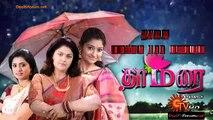 Mundhanai Mudichu 10th March 2015 Video Watch Online Pt1
