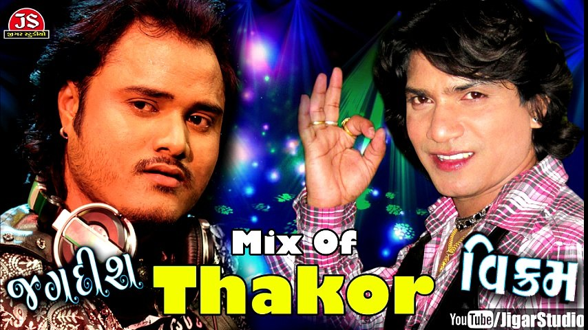 Mix Of Thakor 1 - Vikram Thakor and Jagdish Thakor - O Bewafa