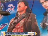 Khyber Watch 299 - Khyber Watch Ep # 299 - Khyber Watch Episode 299 - Khyber Watch With Yousaf Jan Utmanzai 2014