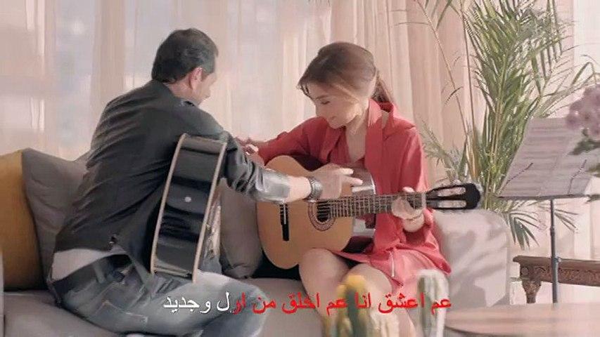 Yara - Ma Baaref Karaoke Version - يارا - ما بعرف